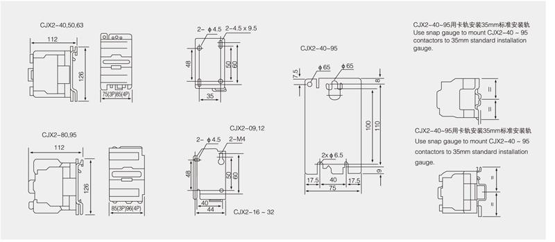 cjx2-09 ac contactor lc1-d ac contactor