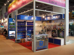 Previous Canton Fair
